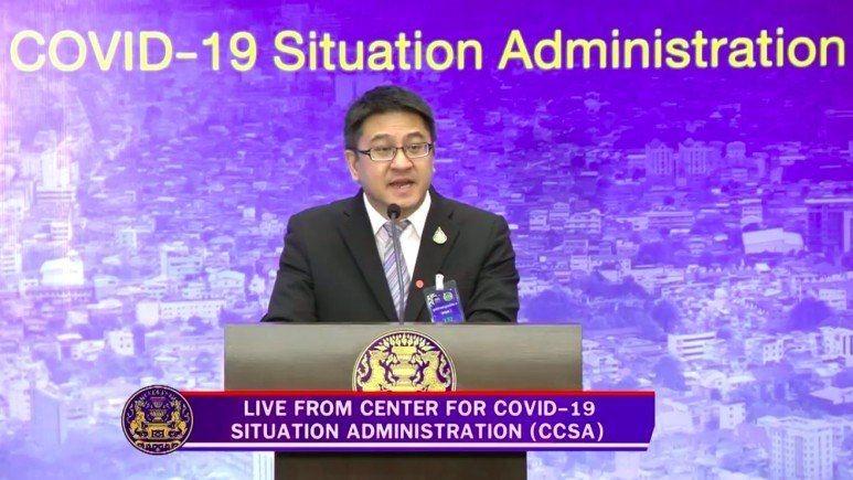 Thailand Center for COVID-19 (CCSA)